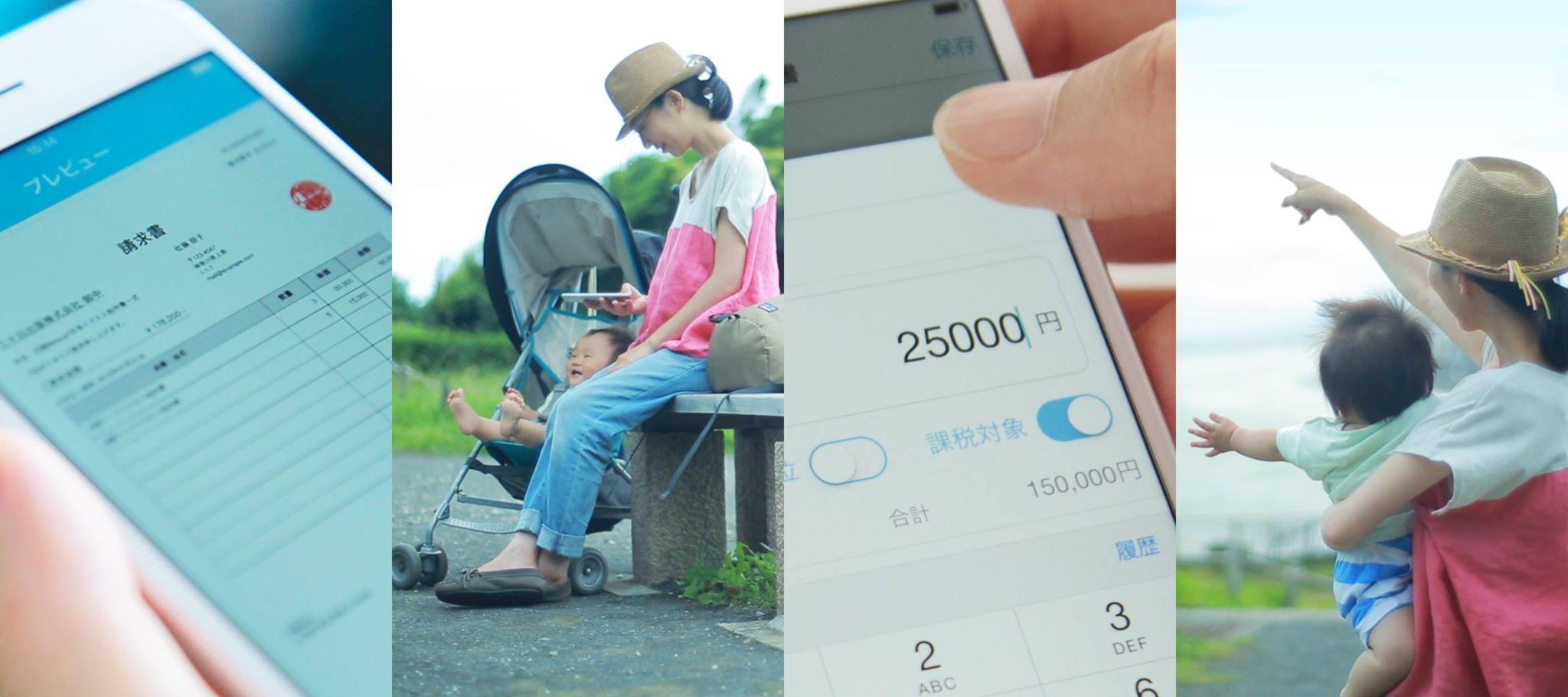 Misocaアプリ 使用イメージ