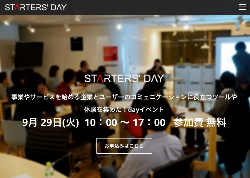Starters' Day