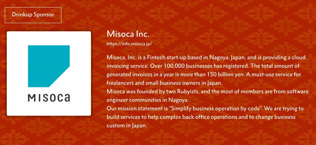 RubyKaigi2016 Drinkup Sponsor ( http://rubykaigi.org/2016/sponsors/#misoca )