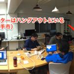 「Misocaのチーム開発のいいところ」を発表してきました
