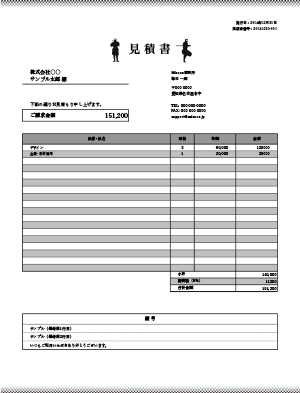 Images of Template:BOTREQ/doc ...
