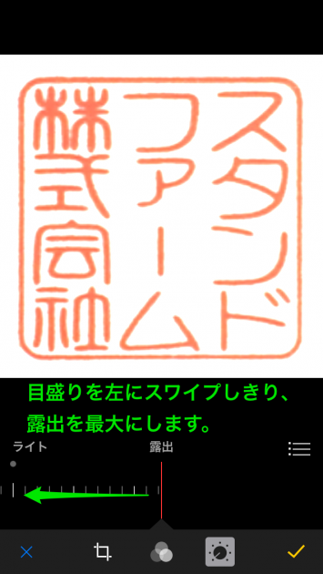 IMG_2151