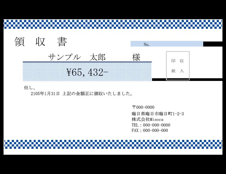 ichimatsu_blue