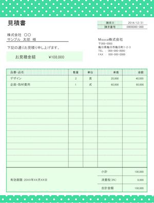 m_dots_green