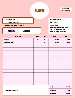 m_whitecircle_pink