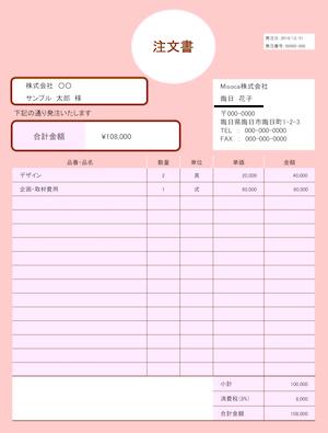 t_whitecircle_pink